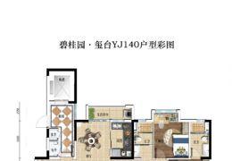 碧桂園,給您一個五星級的家,140平四房精裝出售