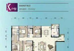 豪德学区,宝能城,高层5房,通风采光一流,210万