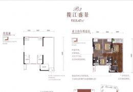 章江新区 保利联发康桥 大三房单价仅8500