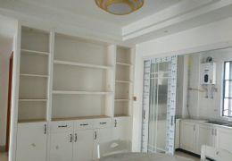 中海国际社区华府 159万 3室2厅2卫 精装修带