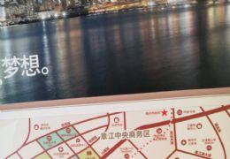 保利联发康桥一线江景房商住两用均价8500
