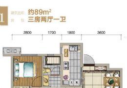中海凯旋门89平,7*1.5超大阳台,看中随时交易