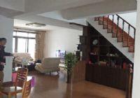 公务员小区245平米5室3厅3卫精装仅售230万