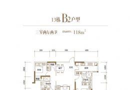 云星品质120平米3房 首付18万起