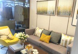 新区首付5万 宝能太古寓38平精装修单身公寓 送家
