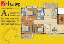 中央城124平米4室2厅单价11000元诚意出售