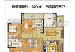 章江新区 海亮天城 毛坯4房 仅售172万 满2年