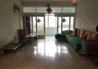 红旗大道阳光苑135平米3室2厅2卫出售