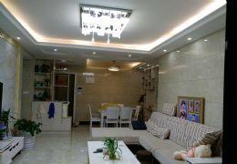城市中心,高性价比华城名苑138平米3室2厅出售