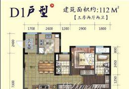 章江新区海亮天城3室出售带100多平大露台不是顶楼