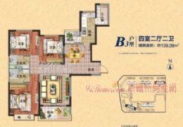 140平精装大气四房  仅售145万  南北双阳台