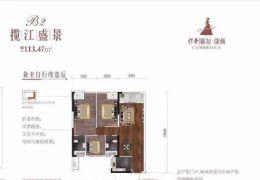 嘉福金融中心旁,江景三房,出售一手樓房