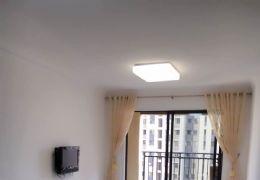 中海國際社區90平米2室2廳1衛出租