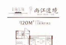 嘉福品质开发商,滨江公园旁,户型方正实用,人文社区