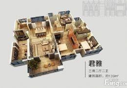 宝能太古城142平3+1房185万小区最便宜的一套