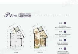 寶能城 92平復式4房 僅售130萬