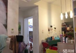 新区精装两房87平米2室2厅1卫出售