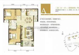 中海国际社区89平米2室2厅1卫出售108万高楼层