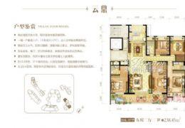 中央公园旁◆239㎡全线湖景5房◆12米超大阳台