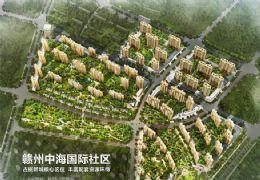 中海国际社区90平毛坯两房108万!单价1.2一平