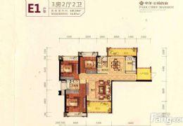 中洋公园首府131平米3室2厅2卫出售单价1万2