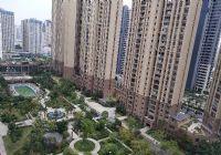 万象城 生态公园 大气四房 单价只售1.2万 超值