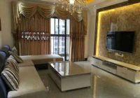 中海國際社區首付26萬124㎡豪裝三房僅售164萬