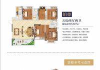 新区五房,市政府旁,单价1.1万,速购!
