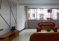 新业花园138平米3室2厅2卫出售