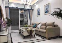嘉福国际109平米3室2厅1卫出售