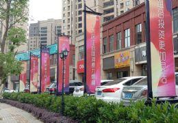 滨江独栋商铺、沿?#20013;?#21306;口、户?#22836;?#27491;双层带租约好停车