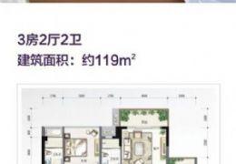 寶能城★豪德校區★黃金樓層★戶型方正★誠售135萬