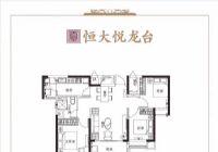 恒大悦龙台 单价9300+精装三房四房只有最后一栋