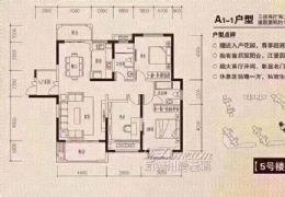 中祥玖珑湾142平 大三房,低于市场行情,166万