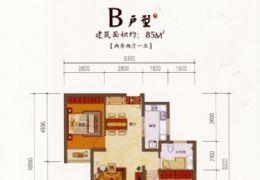 海亮天城 86平精装2房 满两年中间楼层 115万