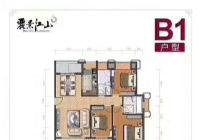 丽景江山129平三房,满两年,急售136万
