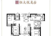 恒大悦龙台98平米3室2厅出售