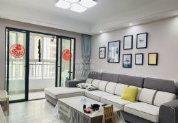 中海国际社区,万户大社区,三房二厅,清爽装修,拎包