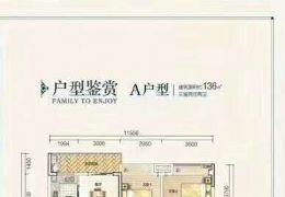宝能城136平米3室2厅2卫出售