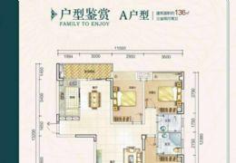 文清路实验小学学区房、三房两厅、总价只需149万