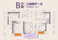 毅德融城92平米3室2廳出售