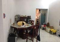健康路149平米4室2廳1衛出售