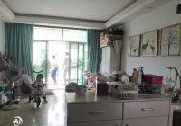急售張家圍110平精裝3房僅售88萬紅旗二校學區房