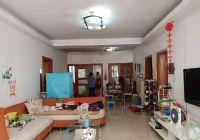 吉祥花園110平米3室2廳出售