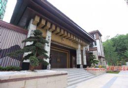 贛州·合院別墅 私家園林買3層送3層 僅售252萬