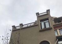 星洲湾别墅275平米5室2厅3卫出售