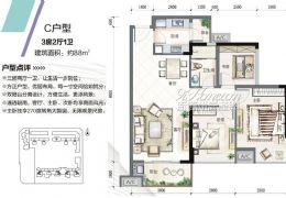 寶能城★正規三房 性價比高 豪德學區 僅此一套!
