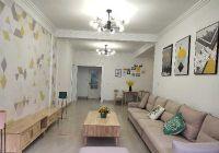 豪华装修健康路康达花103平米3室2厅2卫出售