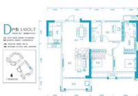 嘉福金融中心125平米3室2廳2衛出售