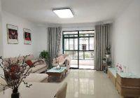 豪华装修天际华庭134平米4室2厅2卫出售
